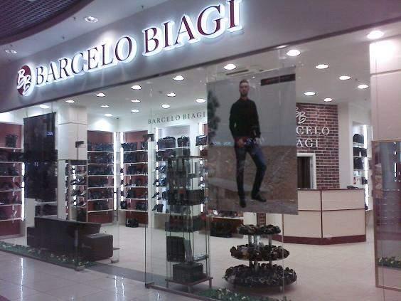 Обувные магазины Краснодара с адресам и - 93 ru